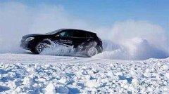 雪天路滑,注意安全